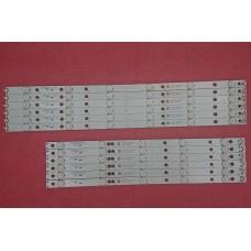 PHİLİPS , CL-2K15-D2P5-500-D611-V1-R, CL-2K15-D2P5-500-D611-V1-L, TPT500J1-HVN08.A, Philips 50PFK6510/12, Philips,TPV, Led Bar, Panel Ledleri (9184)