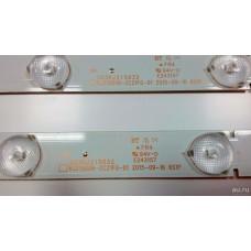 303KJ215032, KJ215D06-ZC21FG-01, Awox 2271, KM0215LDAF013  , (2 ŞERİT FİYATI)