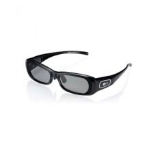 LG AG-S250 PZ/PW Serisi 3D Aktif Gözlük